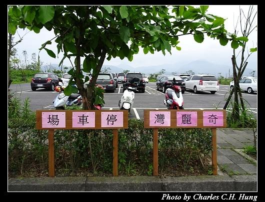 奇麗灣_004.jpg