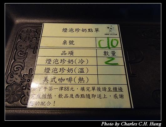 奇麗灣_024.jpg