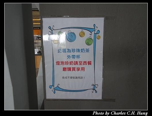 奇麗灣_036.jpg