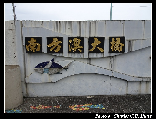 祝大漁_006.jpg