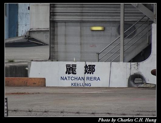 祝大漁_011.jpg