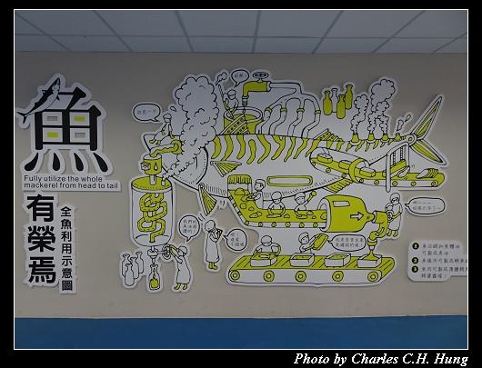 祝大漁_037.jpg