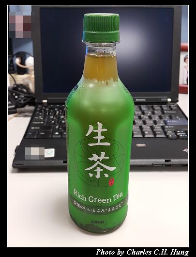 生茶_01.jpg