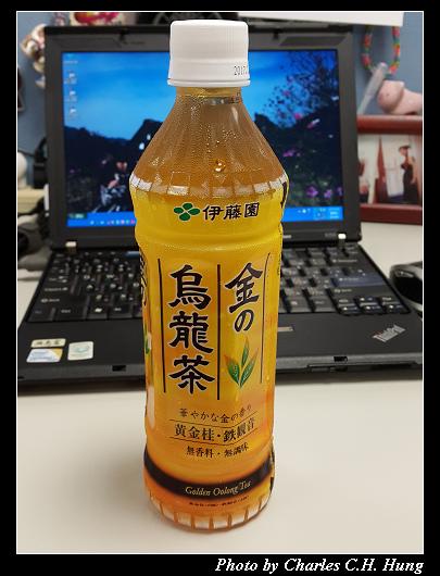金烏龍茶_001.jpg