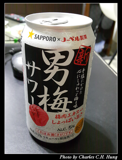 男梅酒_001.jpg