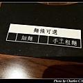 大廚_009.jpg