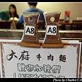 大廚_012.jpg