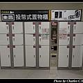 MITSUI_097.jpg