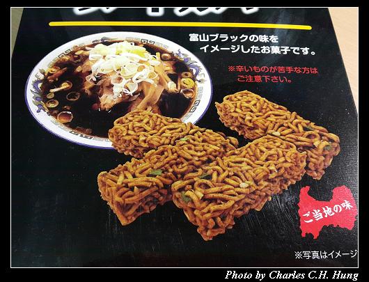 富山_003.jpg