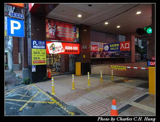 友愛_004.jpg