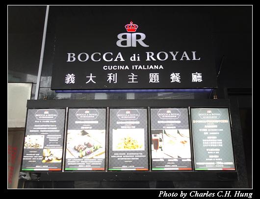 BOCCA_002.jpg