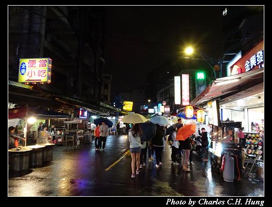 樂華夜市_015.jpg