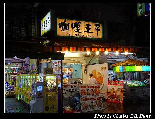 樂華夜市_024.jpg