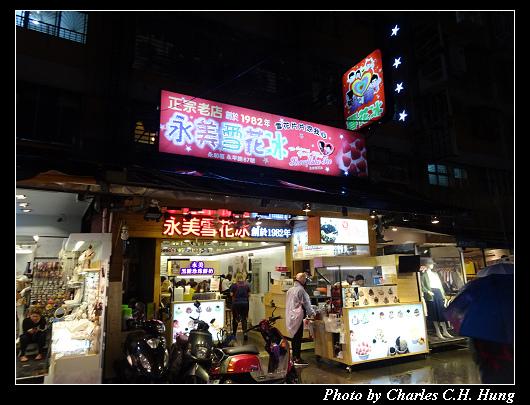 樂華夜市_030.jpg