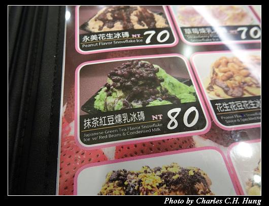 樂華夜市_036.jpg