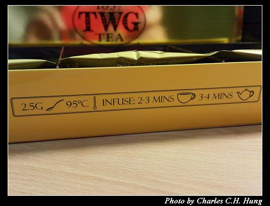 TWG_014.jpg