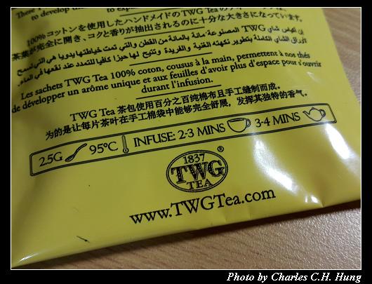 TWG_019.jpg