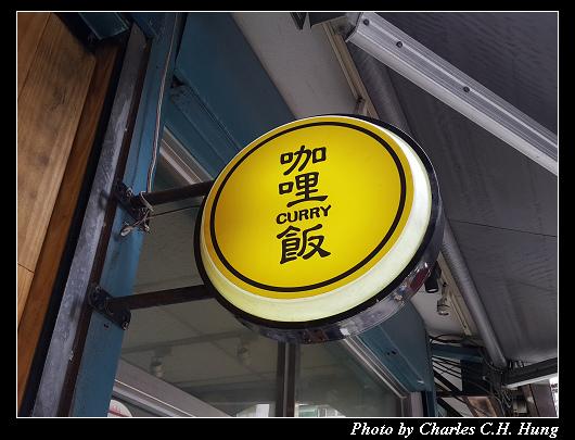 奇岳咖啡_002.jpg