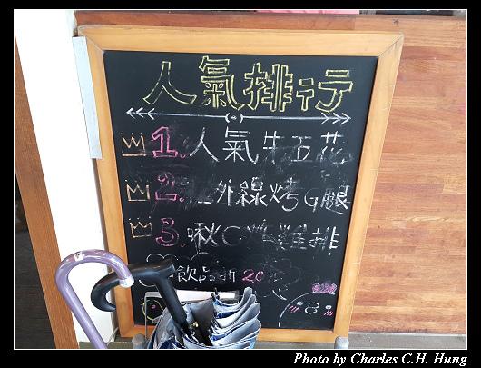奇岳咖啡_003.jpg