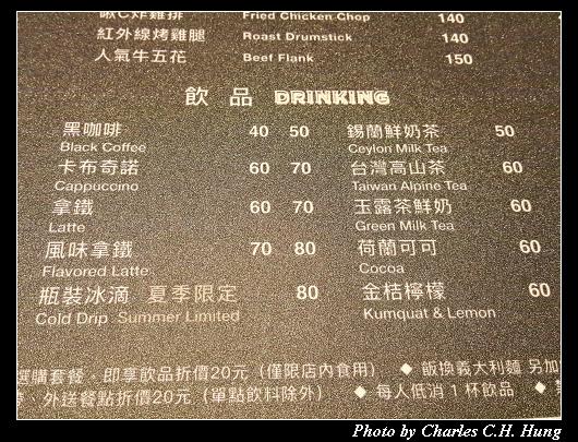 奇岳咖啡_007.jpg
