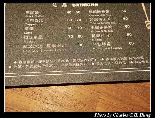 奇岳咖啡_008.jpg