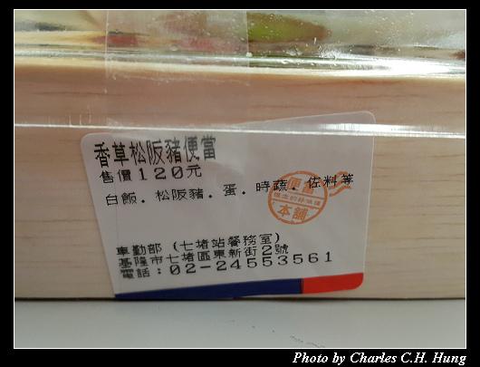 松阪豬_003.jpg