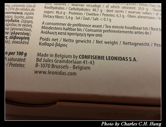Leonidas_004.jpg