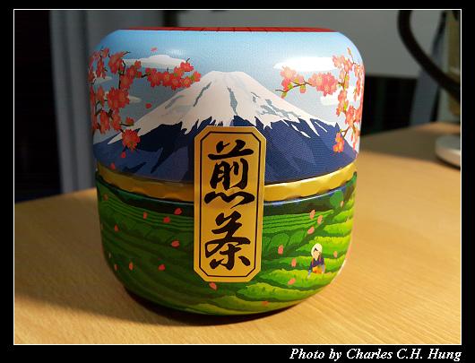 煎茶_002.jpg