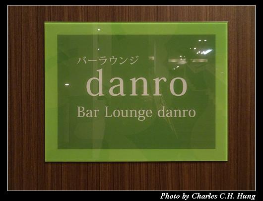 danro_001.jpg