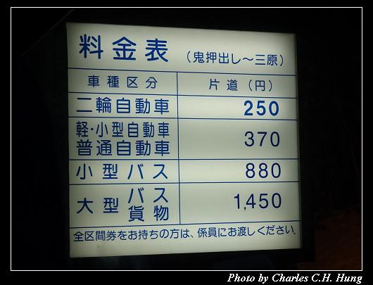 1130_001.jpg