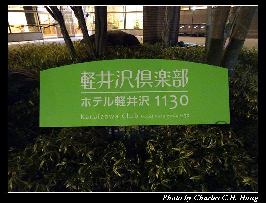 1130_005.jpg