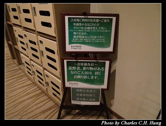 1130_032.jpg