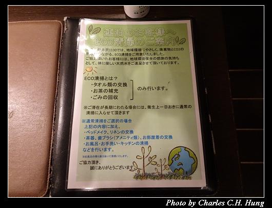 1130_088.jpg