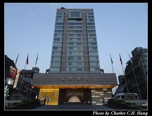 晶華酒店_001.jpg