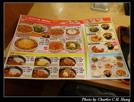 SUKIYA_005.jpg