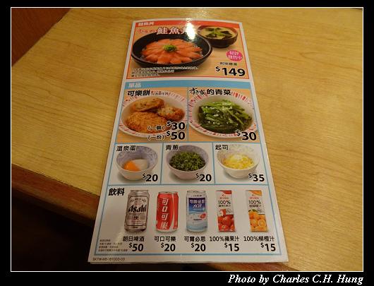 SUKIYA_006.jpg