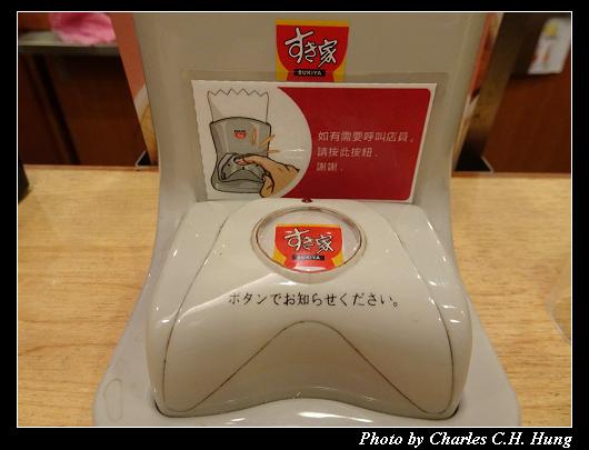 SUKIYA_015.jpg