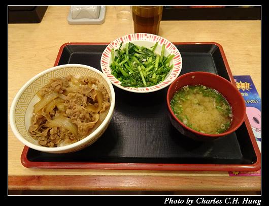 SUKIYA_017.jpg