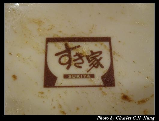 SUKIYA_029.jpg