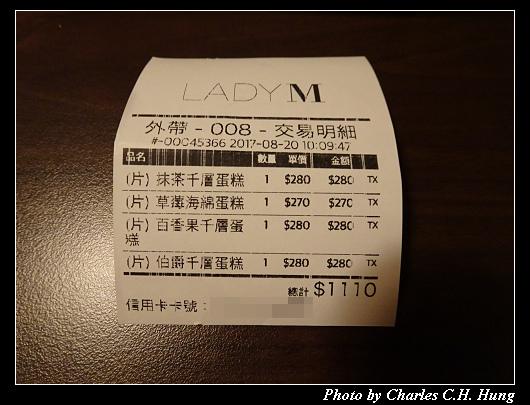 Lady M_028.jpg