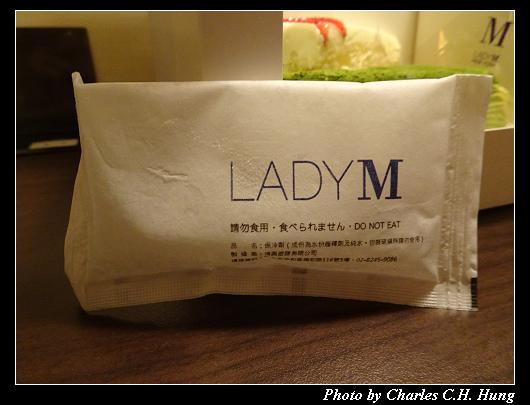 Lady M_036.jpg