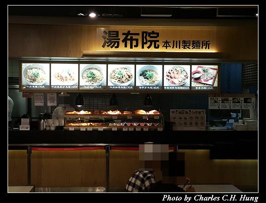 本川製麵_001.jpg