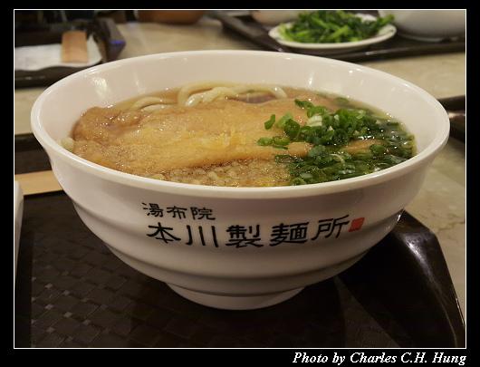 本川製麵_003.jpg