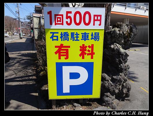 輕井澤_001.jpg