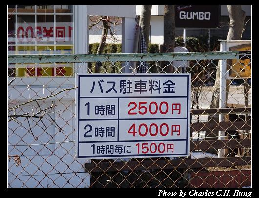 輕井澤_002.jpg