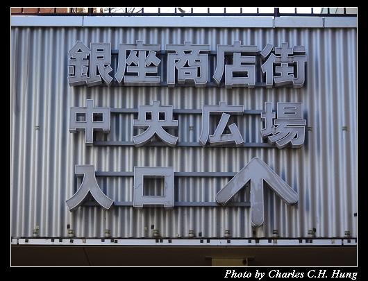 輕井澤_034.jpg