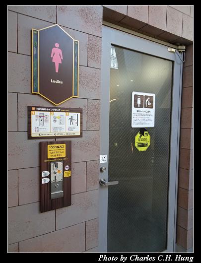 輕井澤_037.jpg