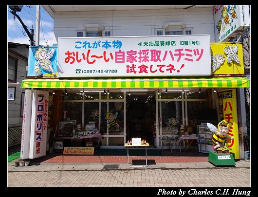 輕井澤_058.jpg