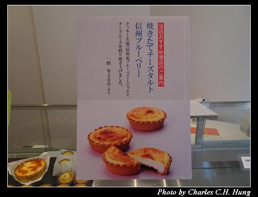 輕井澤_061.jpg