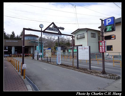 輕井澤_082.jpg